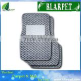 Modern hot sell easy to clean car mat