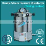 YX280A double door autoclave steam sterilizer portable dental autoclave pressure steam sterilizer