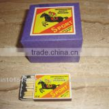 Wooden Safety Matchbox