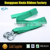 Towing Rope For Car,Boat Tow Rope ,Towing Strap With Iron Hooks