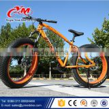 Men big strong Snow bicycle wheels /Aluminum Alloy Rim Material fat boy bmx bike / fat mountain bike                                                                                                         Supplier's Choice