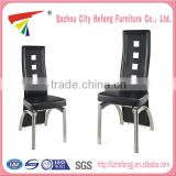 Popular sale new shape powder coating PVC top grain leather dining chair