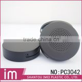 small capacity empty cosmetic loose powder case