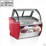Shentop STPA-A12A Refrigerator The ice cream freezer Curved Glass Ice Cream Showcase Back door type ice cream display cabinet