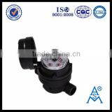 Single Jet Dry Dial Plastic Water Meter