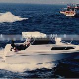 2012 hot sale 25ft small family yacht