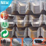 Hot Sale High Qulity 10.5mm thick different types of U type Z type used steel sheet pile Q420bz