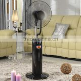 misting air cooler fan with no blades