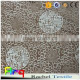 "Traditional Chinese palace ""luck""design- high quality brown fabric star hotel bedding bedspreads curtain"