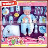 Kids love dolls,14 inch dolls with bathrobe/bath products components/cutlery/cart/key chain