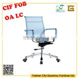 2016 high quality blue mesh high back office chair with footrest and headrest for office chair
