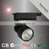 High lumen cob citizen 15w led track spot light