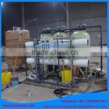 Anhui KOYO automatic complete water desalination machines/water purification machine/prices of water purifying machines