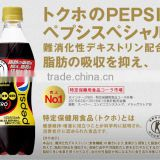 Block the fat absorption and increasing emission PEPSI certified by Japanese Government