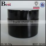 hot products 20g 30g 50g black glass jar personal care cream glass cosmetic jar china suppliers