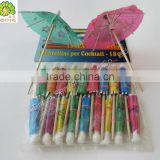 high quality mint umbrella cocktail party toothpicks
