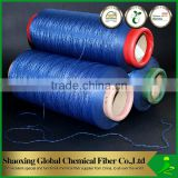 China Twisted Multi Color Yarns Pp Dty Yarn Manufacturer Micro Polypropylene
