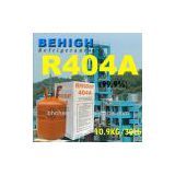 Sell refrigerant gas R404a