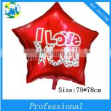 (DX-QQ-0001)Wholesale Custom Aluminium Foil Balloon