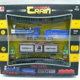new plastic railway racing train toys