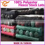 100% Polyester Fleece Athletic Apparel Fabric Stock Lots