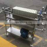 beer and wine fine filter equipment stainless steel plate and frame filter press machine used for solid-liquid