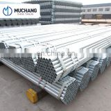 thermal conductivity 50mm galvanized steel pipe price