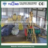 organic fertilizer manufacturing plant 5ton per hour                                                                         Quality Choice