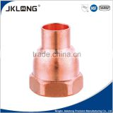 J9013 UPC,NSF factory price copper pipe fittings, copper female adapter, copper flare fittings for plumbing