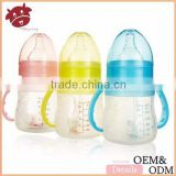 mermaid doll Unique pretty 140 ml Silicone Baby Bottles, cheap baby food baby feeding bottles