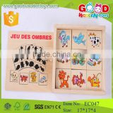 EN71 Standard Shadow wooden domino game set for kids