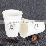 disposable Paper Cup Paper Use and Uncoated Coating Newsprint Paper cup