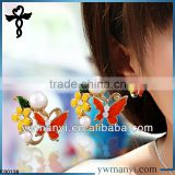 2014 new fashion ladies stud designs k gold butterfly pearl petals material for earring making in zinc alloy jewelry E00138