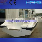 High Speed Boat (Inboard) HA535                                                                                                         Supplier's Choice