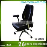 GAOSHENG furniture chair leg extensions GS-1807B