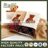 China Wholesale Cotton Fabric Printed Bath Towel For Home Textile                                                                         Quality Choice