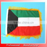 black green white red banner,promotion flag pannent,Kuwait pannent