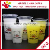 Promotional Custom Imprint Logo Disposable Transparent Plastic Cup PP Drinking Cup                                                                         Quality Choice