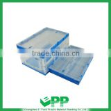 EPP-F650*440*360mm Small plastic storage boxes folding