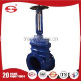 12 inch electric actuated flange water pilot operated large size metal seated casting gate valve