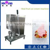 Inquiry about Hot sale real fruit ice cream machine for sale