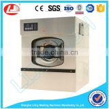 LJ Automatic washer extractor used in laundry hospital hotel 30kg commercial washing machine