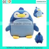 Animal backpack penguin images of school bags plush bags 23*21*9cm fit 1-2 years baby                                                                                                         Supplier's Choice