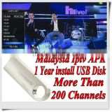 Malaysia account Sports channels with 1/3/6/12 months validity Iptv Malaysia subscription HDTV MyIptv Free Ship 128M USB