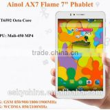 "2015 new Ainol AX7 Note7 MTK6592 OctaCore with 1920*1200 Android 4.4 3G Tablet PC 1G+16G bluetooth and 7"" IPS Capacitive Touch"