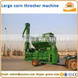 Large size tractor drive corn seed removing machine corn thresher maize sheller thresher