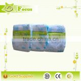 Newborn customized private label well sale health sleepy baby diapers manufacturer in china