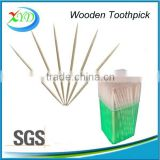 wooden toothpick barrels for sale / chinese tableware / plastic toothpicks / Birch wood toothpick / toothpick dispenser