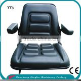 HELI Brand Forklift Spare Parts forklift seat with cover