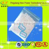 New-Develpoed Activated Alumina Ball Adsorbent